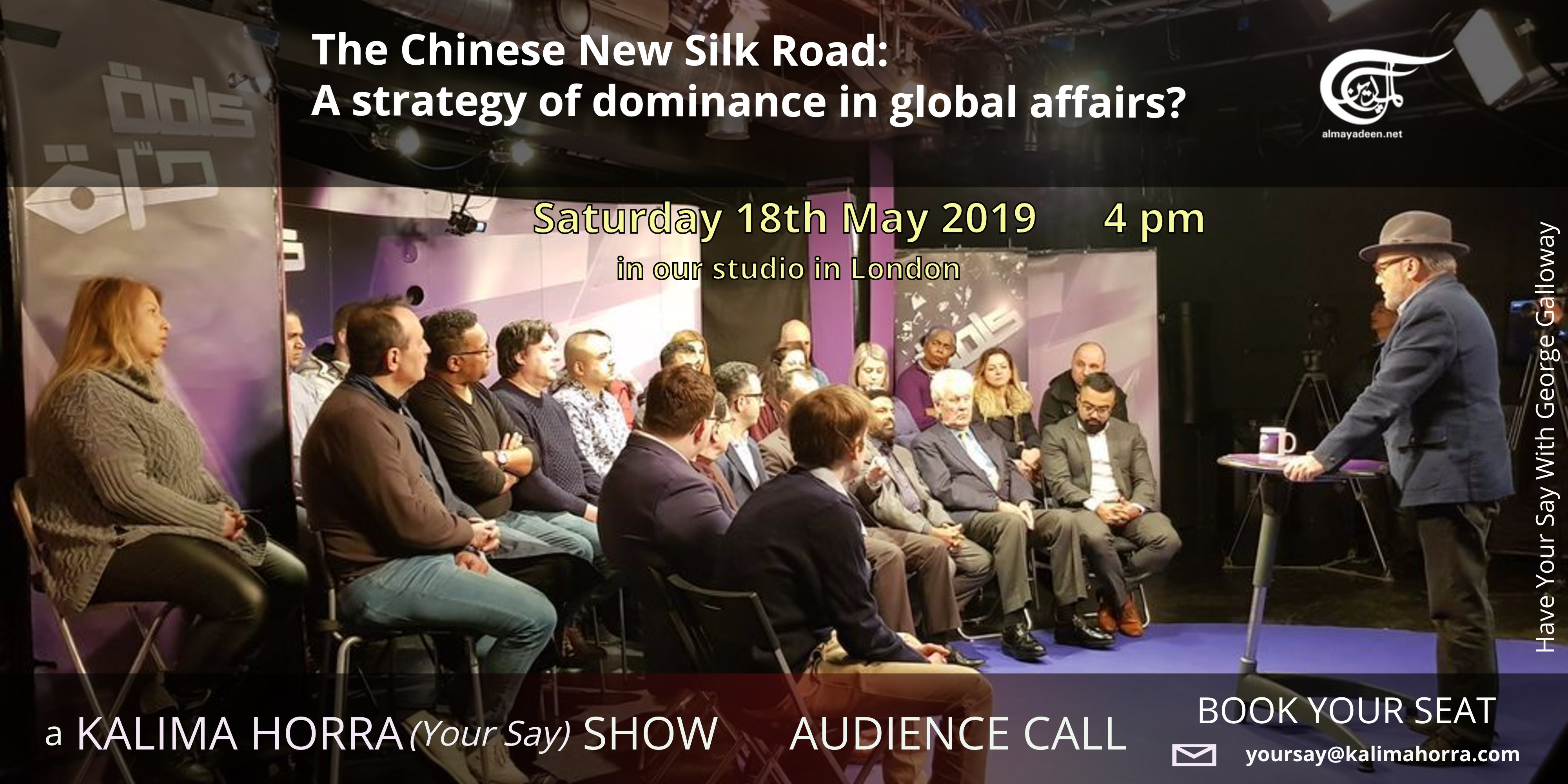 .. Audience Call .. suggest topics
